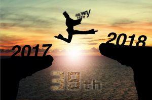 迈过2017,跨入2018;中国金威,与您同行!