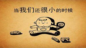 【祝福】中国金威祝天下母亲节日快乐!